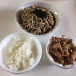 お米と蕎麦とお肉と笑顔